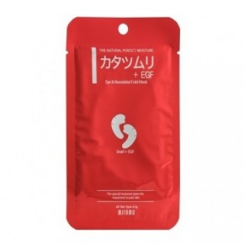 Mitomo Snail + EGF Akių-lūpų kaukė su sraigių ekstraktu 4.5g