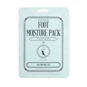 Foot Moisture Pack Mėtinė drėkinati kojų kaukė