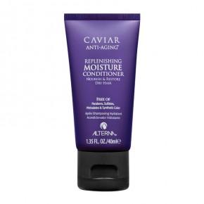 Caviar Seasilk Moisture Conditioner Intensyviai drėkinantis kondicionierius