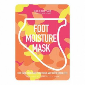 Kocostar Camouflage Foot Moisture Mask 2x8ml