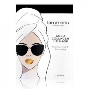 Gold Collagen Lip Mask Lūpų kaukė su kolagenu ir auksu