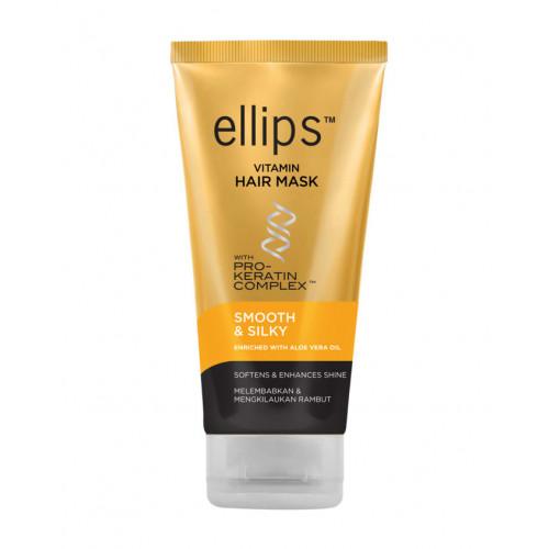 Ellips Smooth & Silky Pro-Keratin Complex Mask Plaukų kaukė 120g