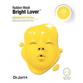 Bright Lover Rubber Mask Veido kaukė