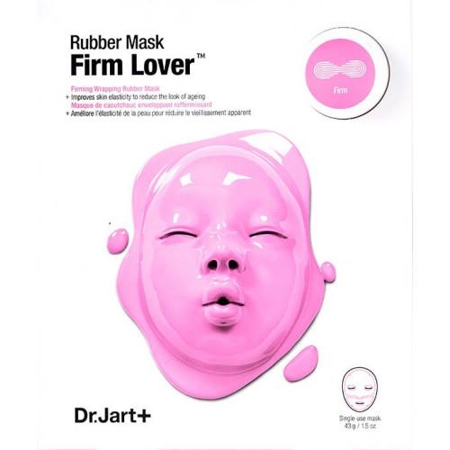 Dr.Jart+ Firm Lover Rubber Mask Veido kaukė 5g + 43g