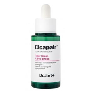 Cicapair Tiger Grass Camo Drops Raminamasis veido serumas