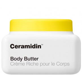 Ceramidin Body Butter Drėkinamasis kūno sviestas