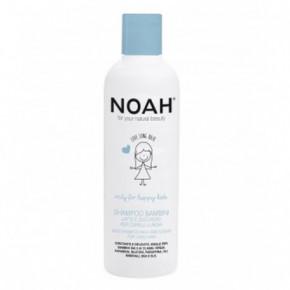 Noah Kids Shampoo Milk And Sugar For Long Hair Vaikiškas šampūnas su pienu ir cukrumi ilgiems plaukams 250ml