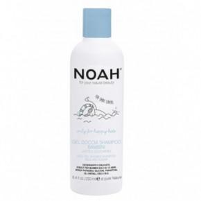 Noah Kids Gel Shower Shampoo Dušo gelis ir šampūnas su pienu ir cukrumi vaikams 250ml