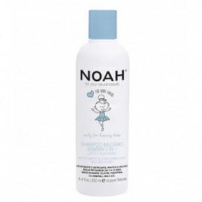 Noah Kids 2in1 Shampoo & Conditioner Šampūnas ir kondicionierius su pienu ir cukrumi vaikams 250ml
