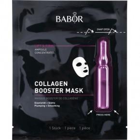Collagen Booster Mask Intensyviai stangrinanti ir kolageno sintezę skatinanti veido kaukė