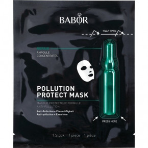 Babor Pollution Protect Mask Kangasmask 1 tk