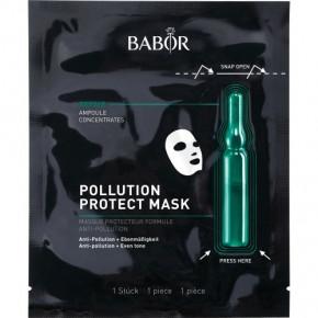 Pollution Protect Mask Nuo aplinkos taršos sauganti ir antioksidantais praturtinta veido kaukė