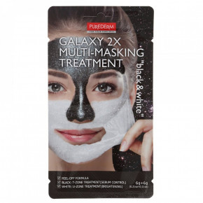 Galaxy 2X Multi-Masking Treatment Nulupama veido kaukė